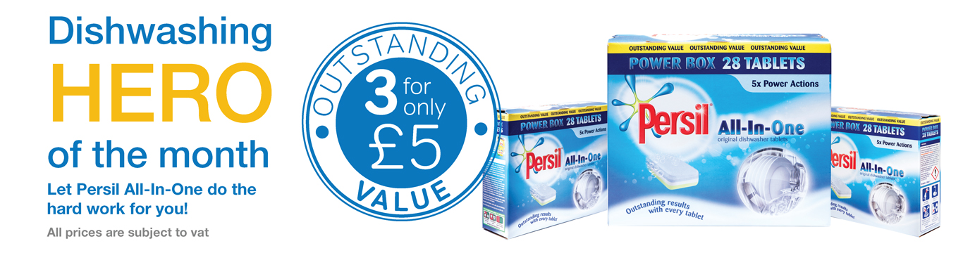 Persil All in One Bundle
